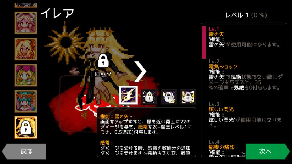 f:id:byousatsu-pn2:20180902150555p:plain