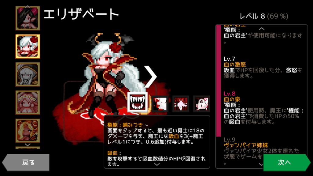 f:id:byousatsu-pn2:20180902150602p:plain