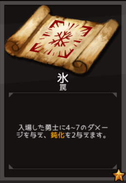 f:id:byousatsu-pn2:20180908233626p:plain