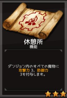 f:id:byousatsu-pn2:20180908234658p:plain