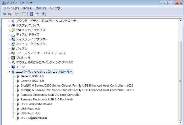 f:id:byousatsu-pn2:20181125093336p:plain