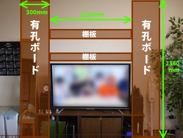 f:id:byousatsu-pn2:20190103224906j:plain