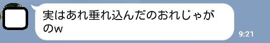 f:id:dai5m:20151207021711j:plain