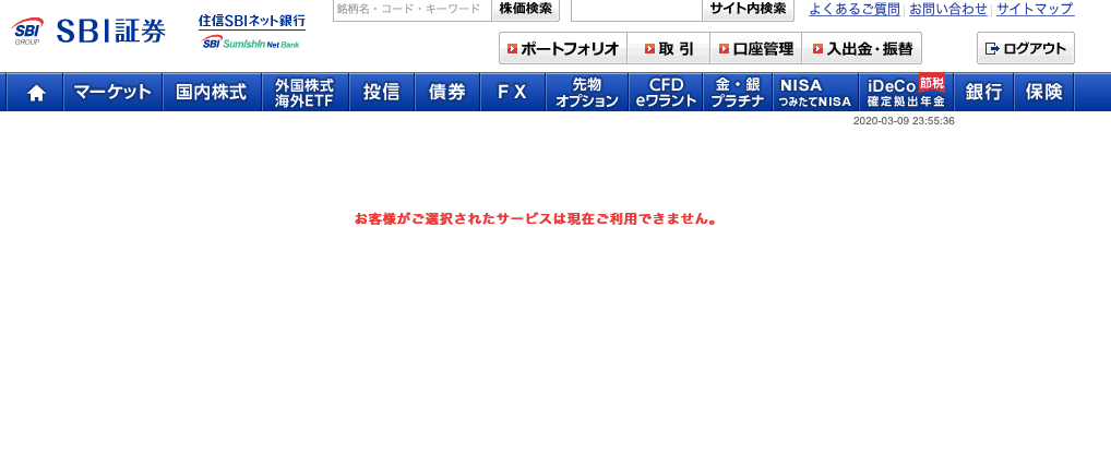 f:id:daidai-sh:20200310142548p:plain