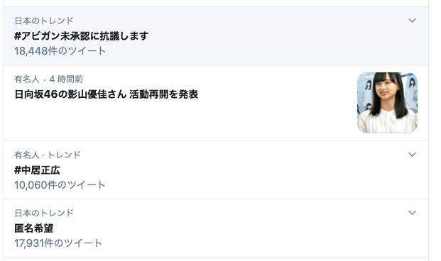 f:id:daidai-sh:20200526230240p:plain