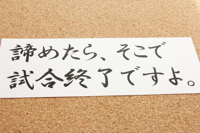 f:id:daimaru-side:20180111000410j:plain