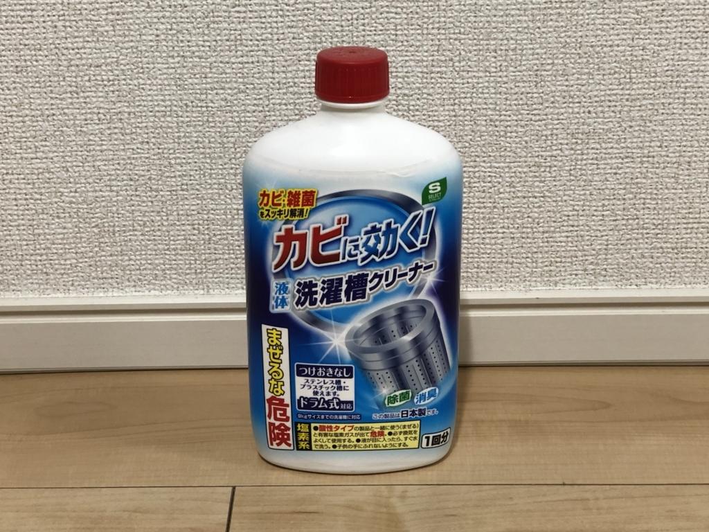 f:id:daimaru-side:20180520223116j:plain