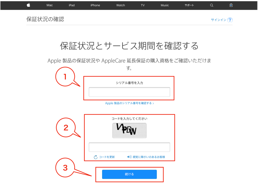 f:id:daimaru-side:20180719001315p:plain