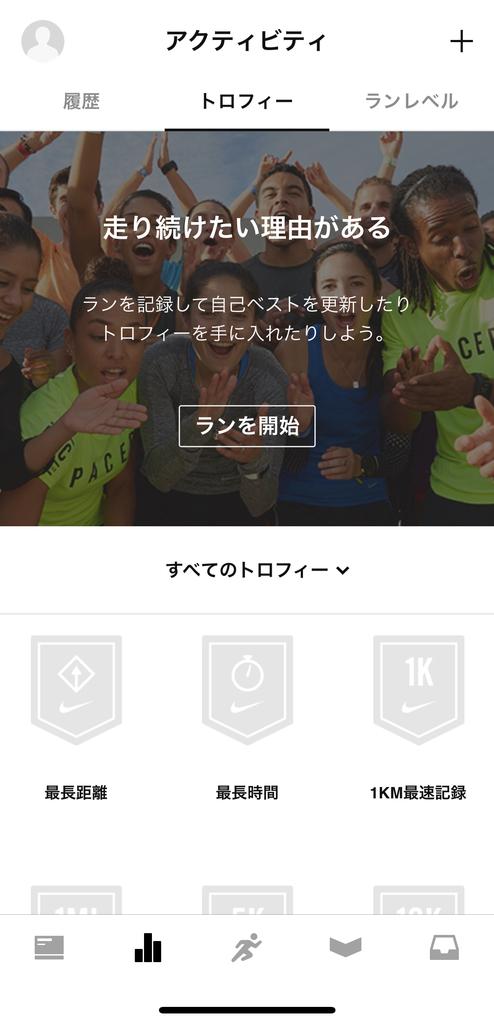 f:id:daimaru-side:20181204234655j:image:w350
