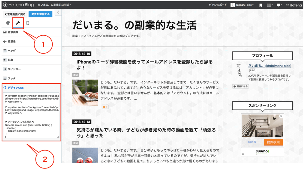 f:id:daimaru-side:20181223091657p:plain