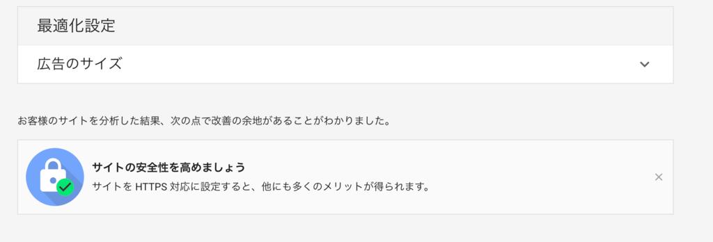 f:id:daimaru-side:20181223165905p:plain