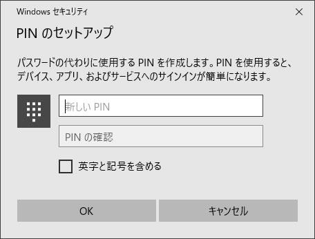 f:id:digimaga:20180522223740j:plain