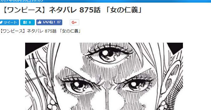 Image result for マンガ速報