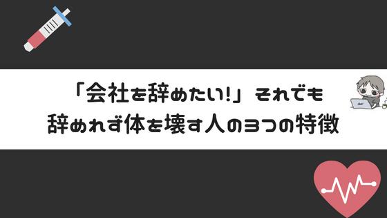 f:id:duo00731:20180526102529p:plain