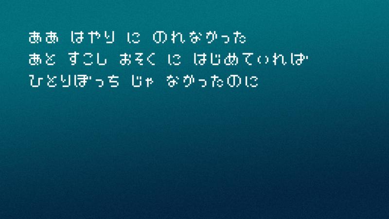 f:id:fphantom:20160625023258p:plain