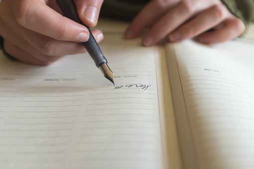 企画書を書くなら、起承転結でなく『結起補補(けっきほほ)』 - 『本と文房具とスグレモノ』