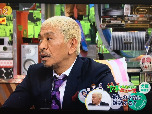 生放送 動画 ワイド ナ ショー