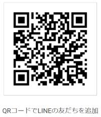 f:id:gwy05eiffel:20180621125302p:plain