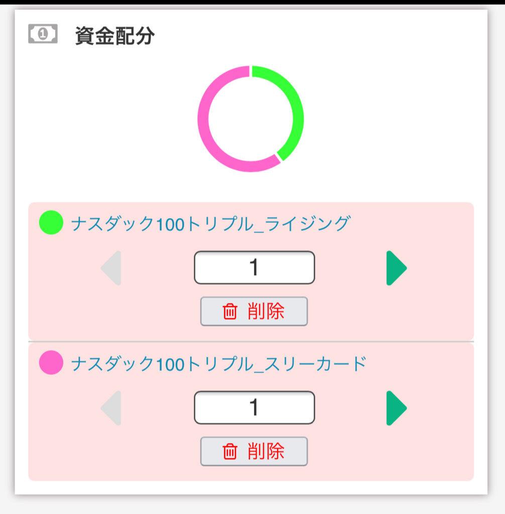 f:id:h-kashi:20180816224044j:plain