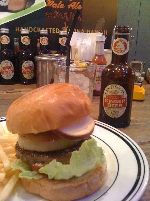 f:id:hamburger_megane:20200215171446j:plain