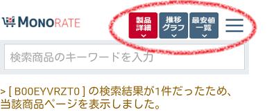 f:id:hira-kyoko:20170203165326p:plain
