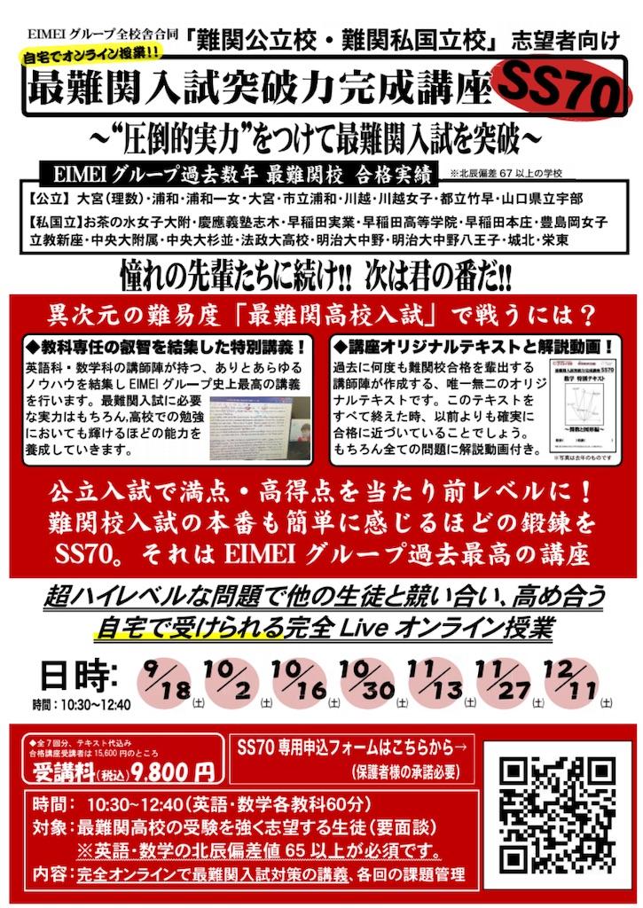 f:id:hirokikawakami:20210903081435j:image