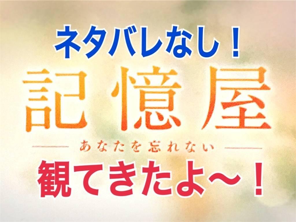 涼介 ニッポン 山田 オールナイト