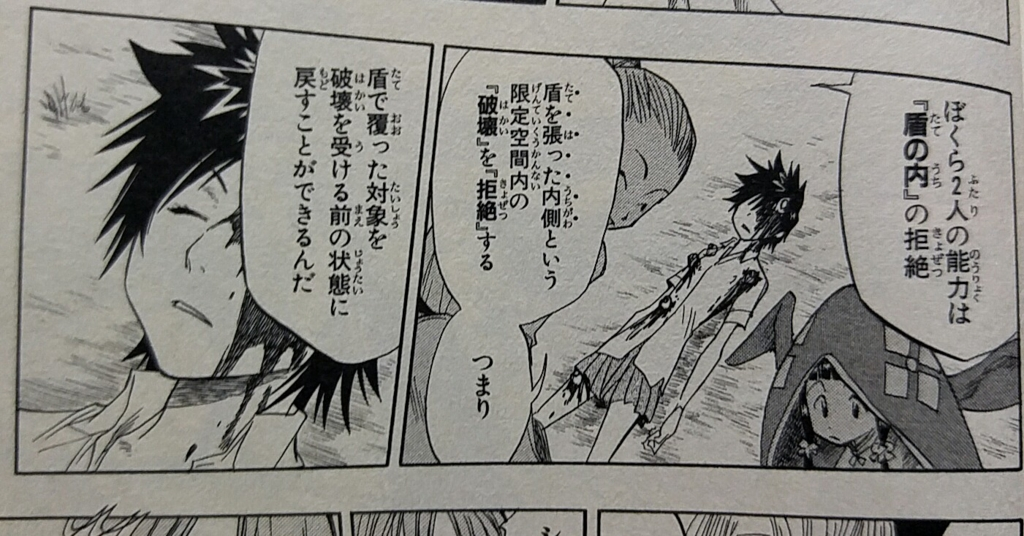 『BLEACH』第676話「Horn of Salvation」の感想・考察 - Black and White
