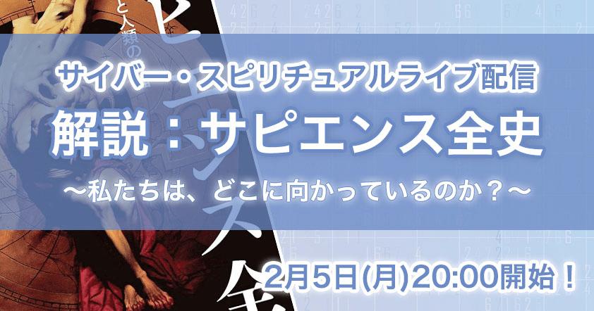 f:id:horiuchiyasutaka:20180131183159p:plain