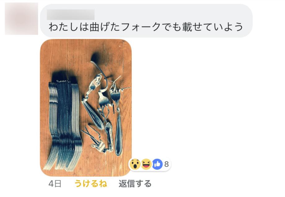 f:id:horiuchiyasutaka:20180305214135p:plain