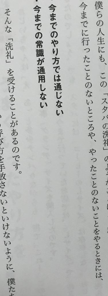 f:id:horiuchiyasutaka:20180923231539p:plain