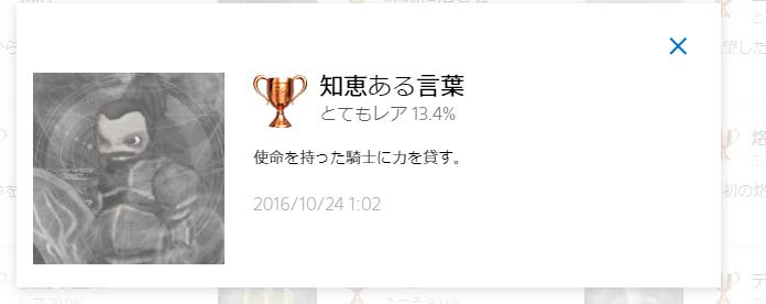 f:id:husahusadayo:20190804173516p:plain