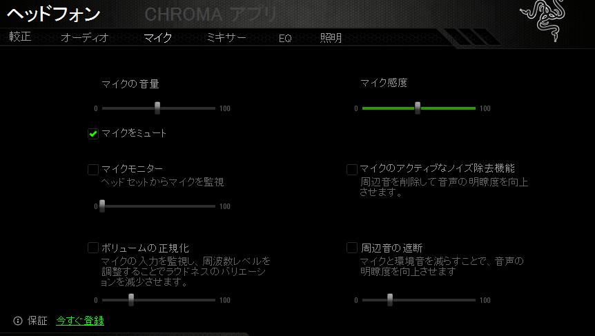 f:id:husahusadayo:20190818231320p:plain