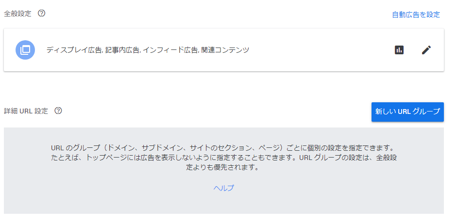 f:id:husahusadayo:20190825164529p:plain