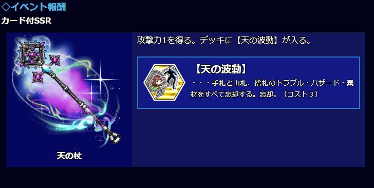 f:id:husahusadayo:20191010213234p:plain