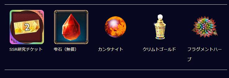 f:id:husahusadayo:20191010223157p:plain