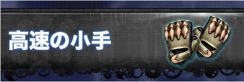 f:id:husahusadayo:20191018175003p:plain