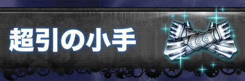 f:id:husahusadayo:20191018183119p:plain
