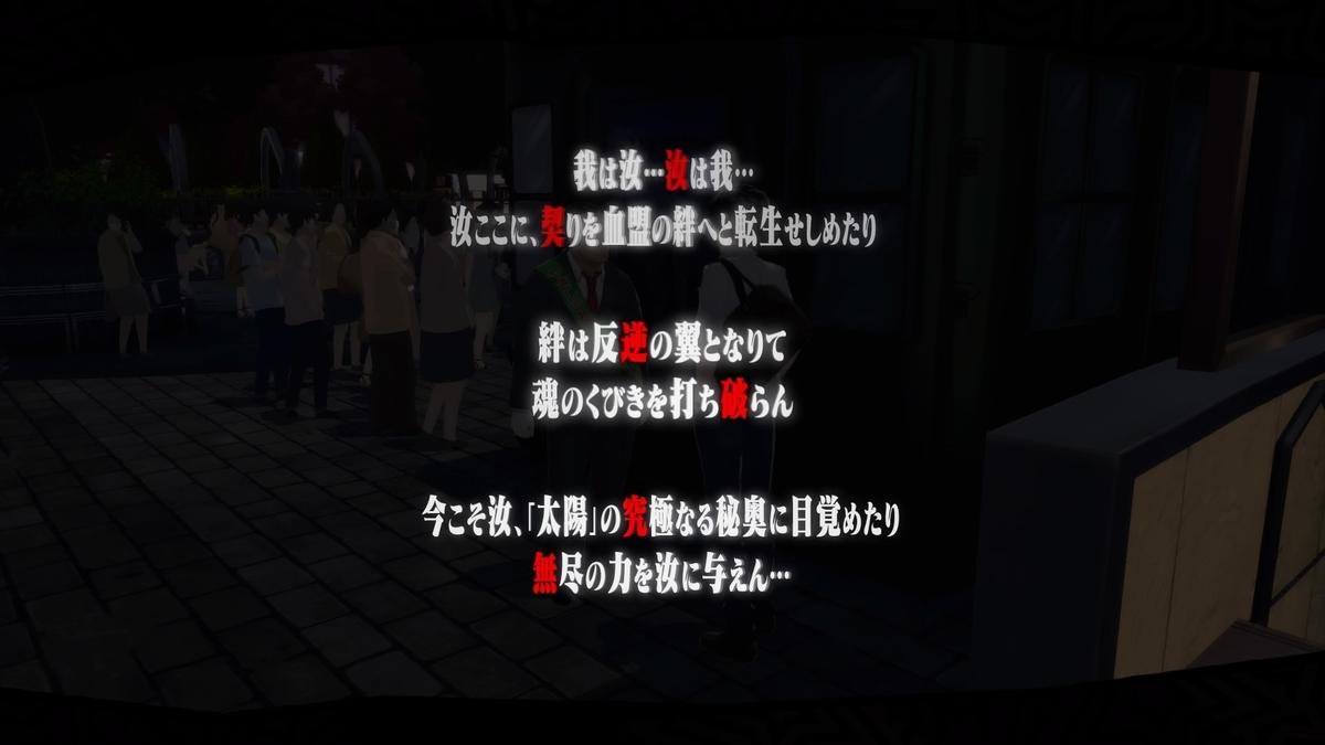 f:id:husahusadayo:20191126222632j:plain