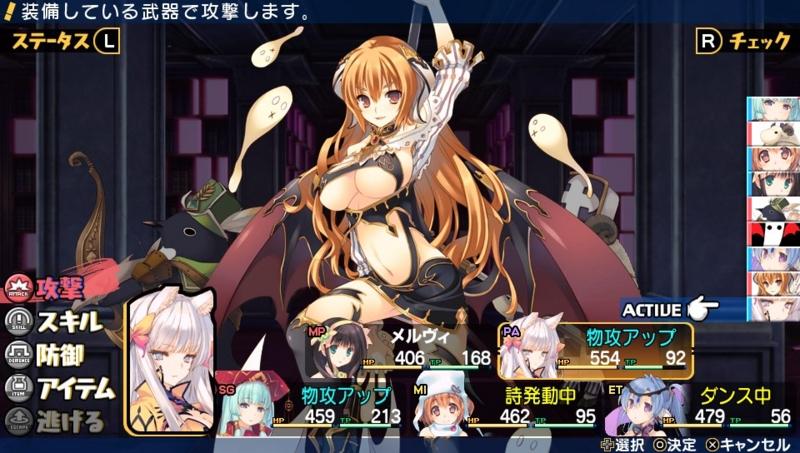 f:id:husahusadayo:20200126222102j:plain