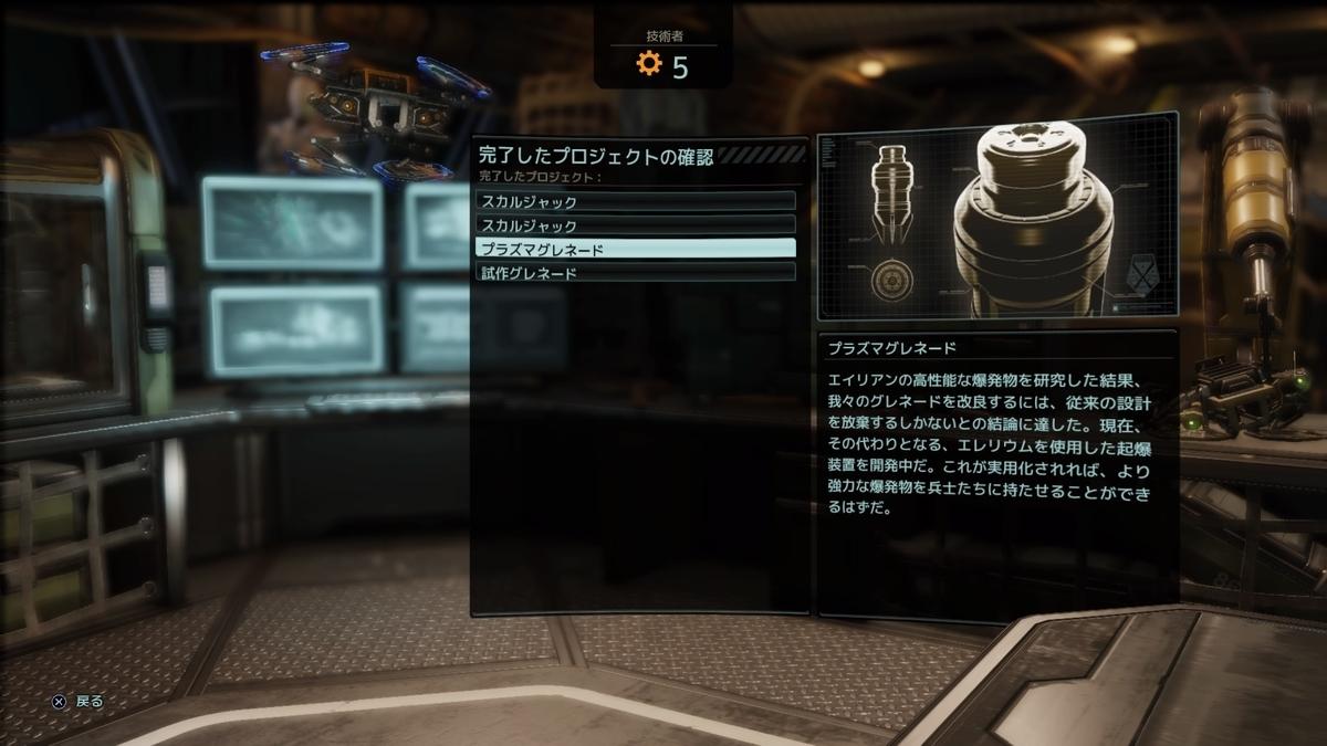 f:id:husahusadayo:20200208223935j:plain
