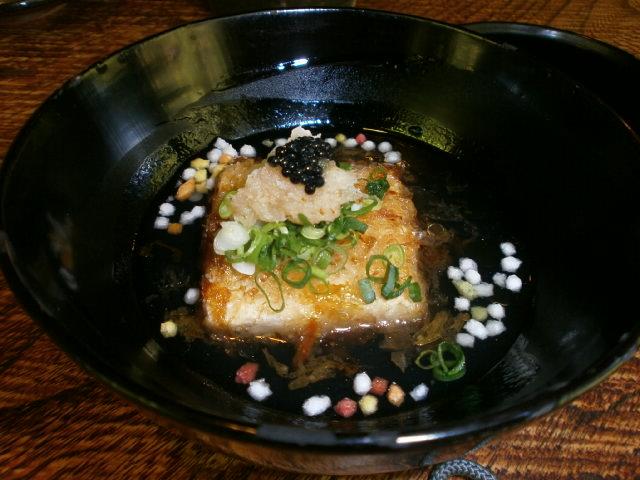 やまと旅館の「わらび」の揚げ出し豆腐1