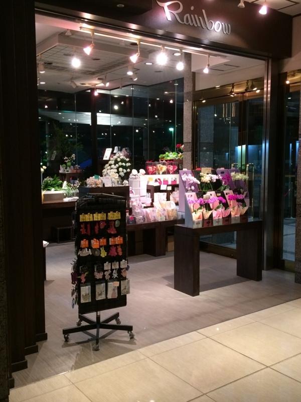 東京マリオットホテルのフラワーショップ