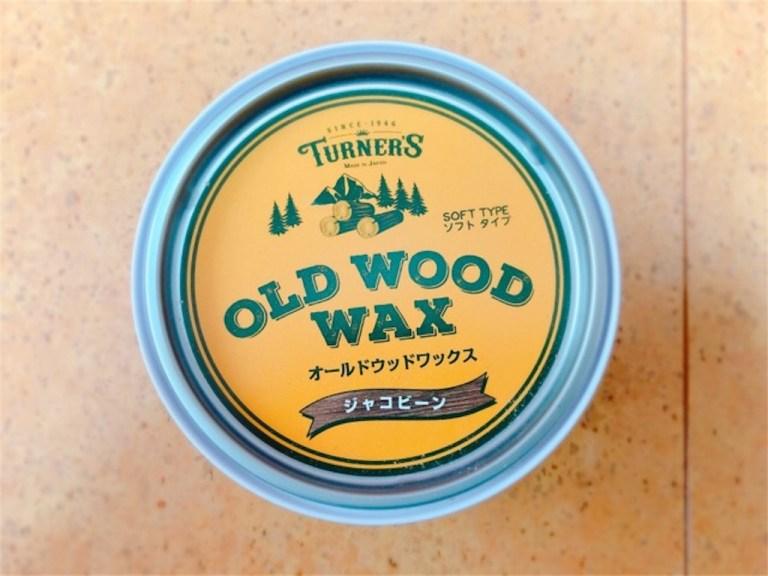 OLD WOOD WAX 色はジャコビーンを購入しました
