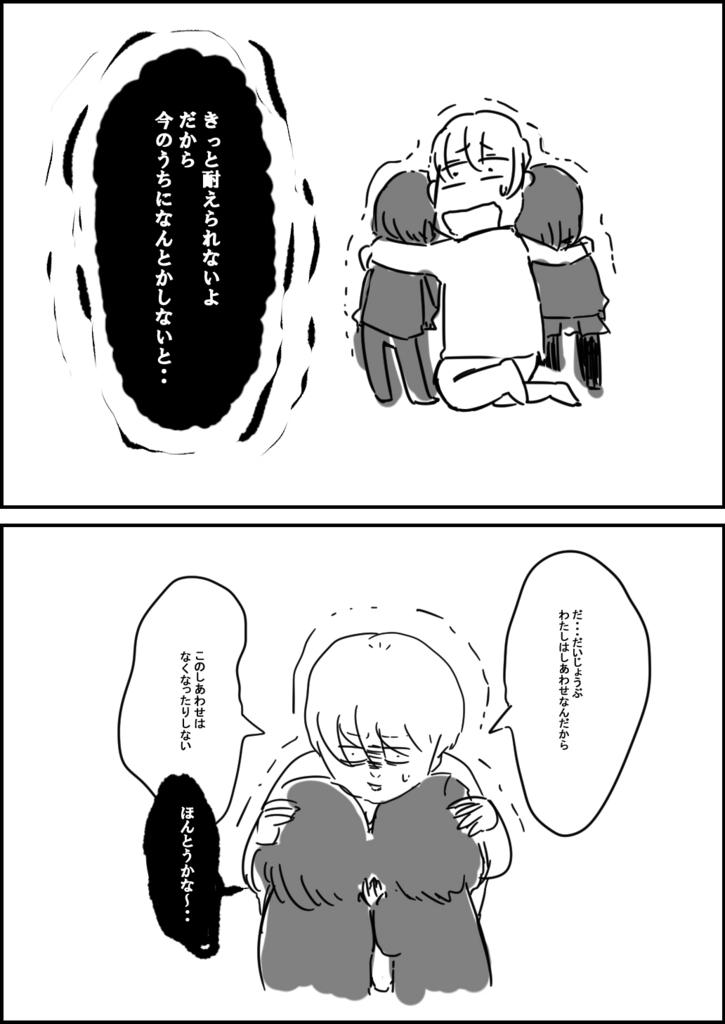 f:id:irumi0502:20170515020704j:plain