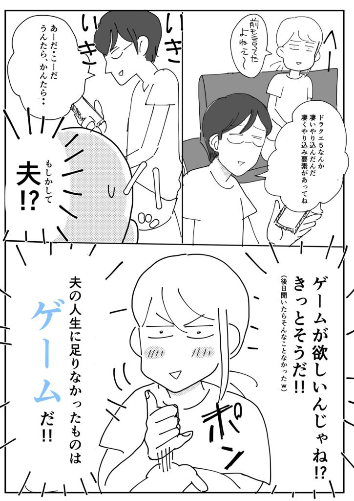f:id:irumi0502:20171004181926j:plain