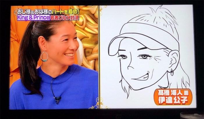 髙橋海人 絵 上手い 夢 少女マンガ家 ホント