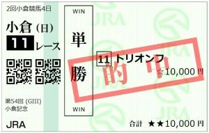 f:id:jikuuma:20180805191451j:plain