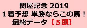 f:id:jikuuma:20190811015500p:plain
