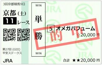 f:id:jikuuma:20200525010129j:plain